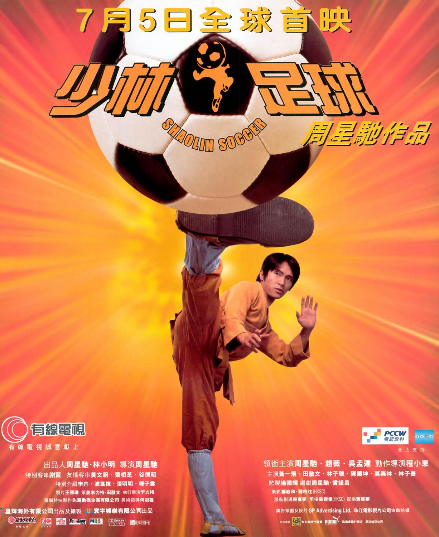 少林足球 Shaolin Soccer [周星驰巅峰之作]